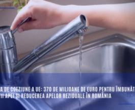 Politica de coeziune a UE: 370 de milioane de euro pentru îmbunătățirea calității apei și reducerea apelor reziduale în România