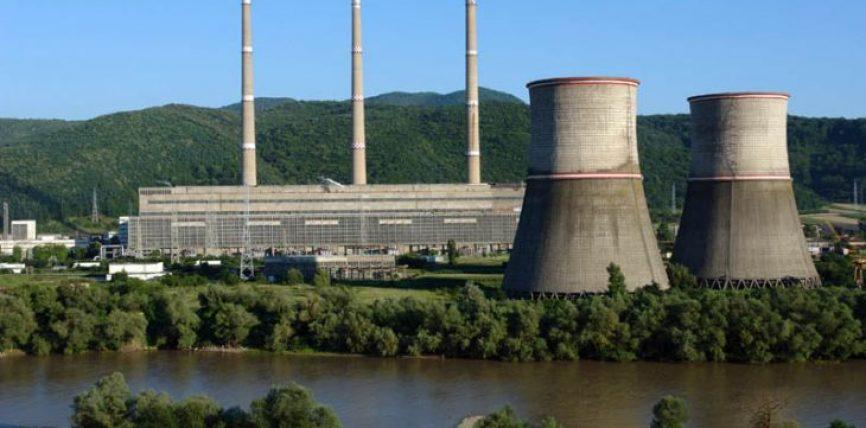 Ajutoare de stat: România trebuie să recupereze aproximativ 60 milioane € de la CE Hunedoara