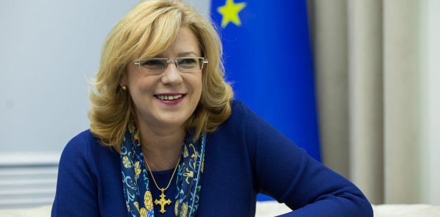 Comisarul european Corina Creţu vizitează Bulgaria și România