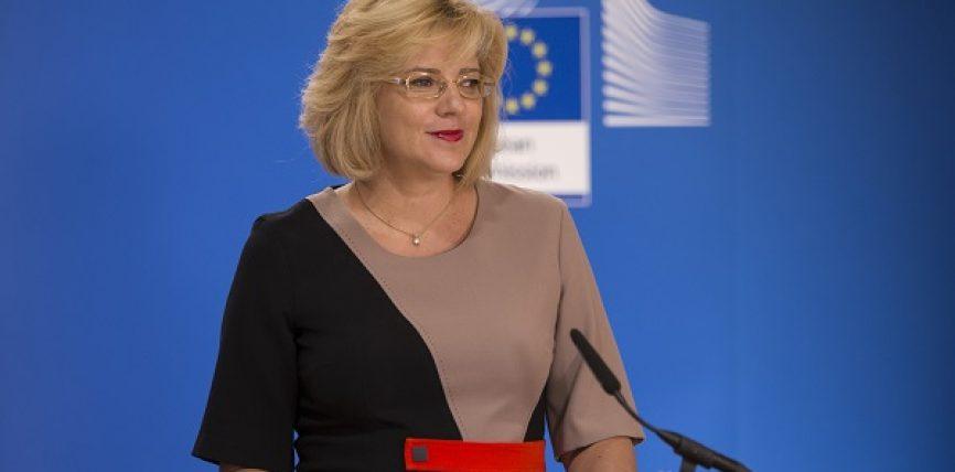 Comisarul european Corina Crețu participă, în Croația, la conferința la nivel înalt privind viitorul politicii de coeziune