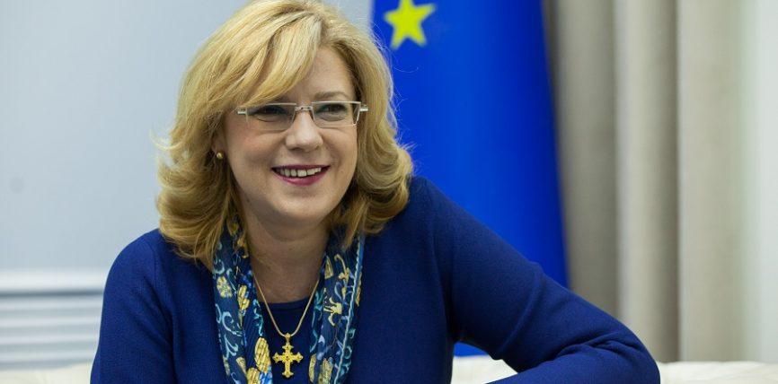 Comisarul european Corina Crețu, în vizită oficială în România