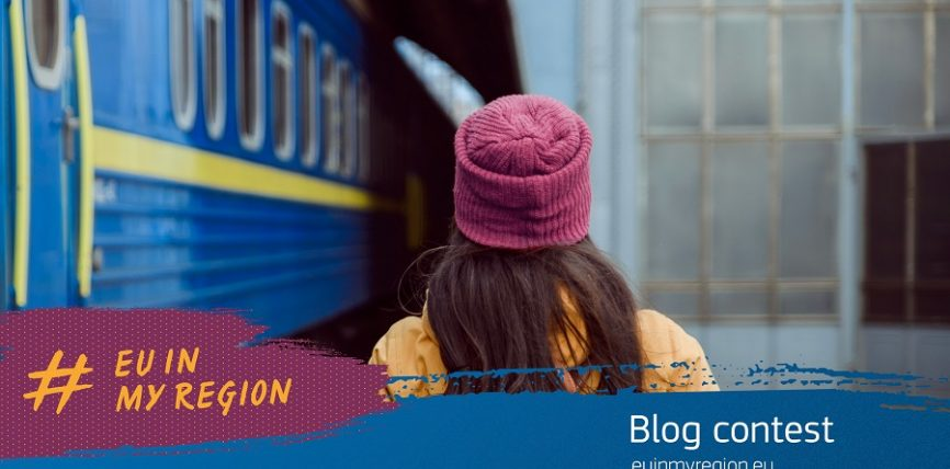 #EUinMyRegion: Un român a câștigat concursul de blogging, ediția 2018