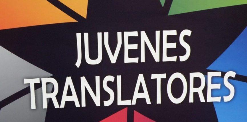 Juvenes Translatores: Comisia Europeană anunță câștigătorii concursului său anual de traducere destinat școlilor