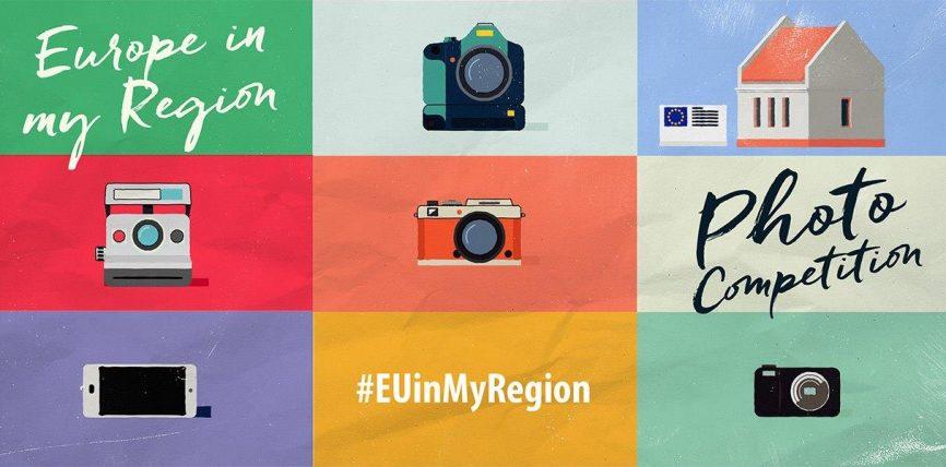 """#EUinMyRegion: Concurs foto """"Europa în regiunea mea"""""""