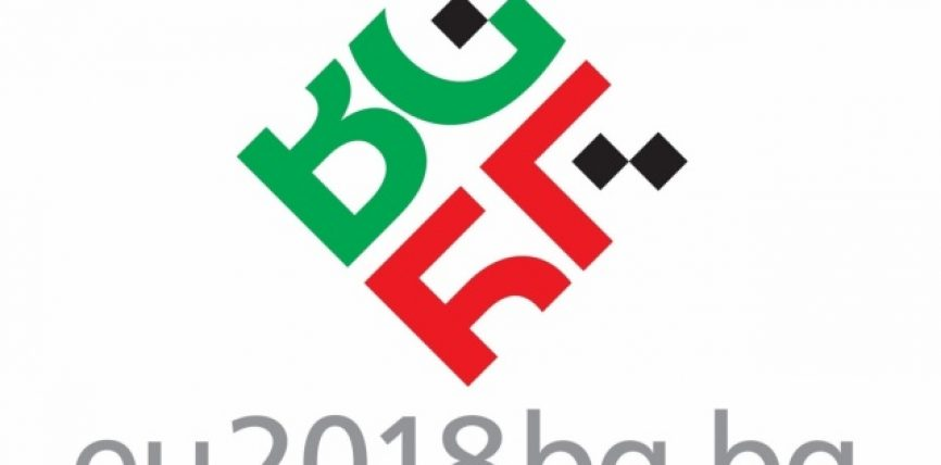 Lansarea Președinției bulgare a Consiliului UE