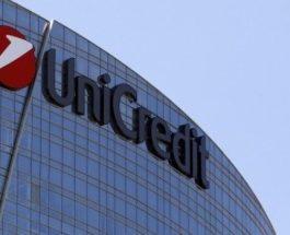 UniCredit Bank încheie primul acord de împrumut prin Planul Juncker