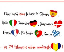 De Dragobete iubește Românește