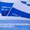 Comisia inițiază acțiuni esențiale vizând constituirea unui front comun pentru a învinge COVID-19